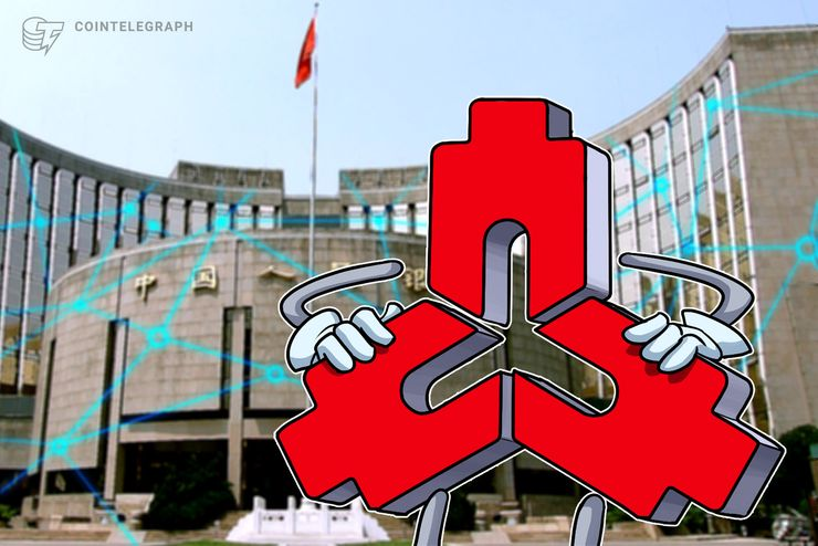 China: Central Bank's Blockchain Trade Finance Platform Pilots in