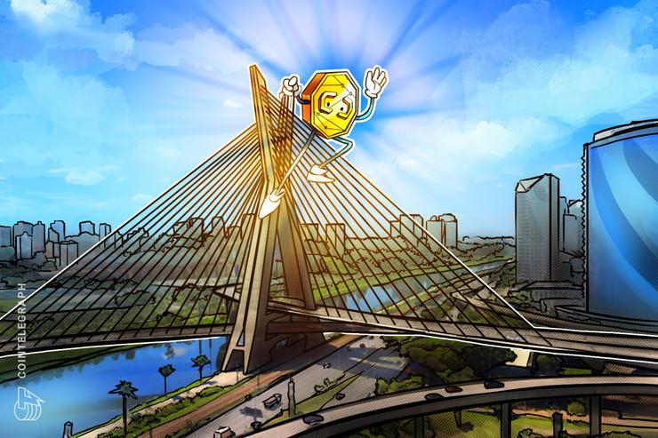 CVM revela que brasileiros investiram R$ 450,7 bilhões em 2019, inclusive em Bitcoin e criptomoedas