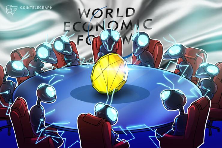 WEF richtet Globaler Konsortium für digitale Währungen ein