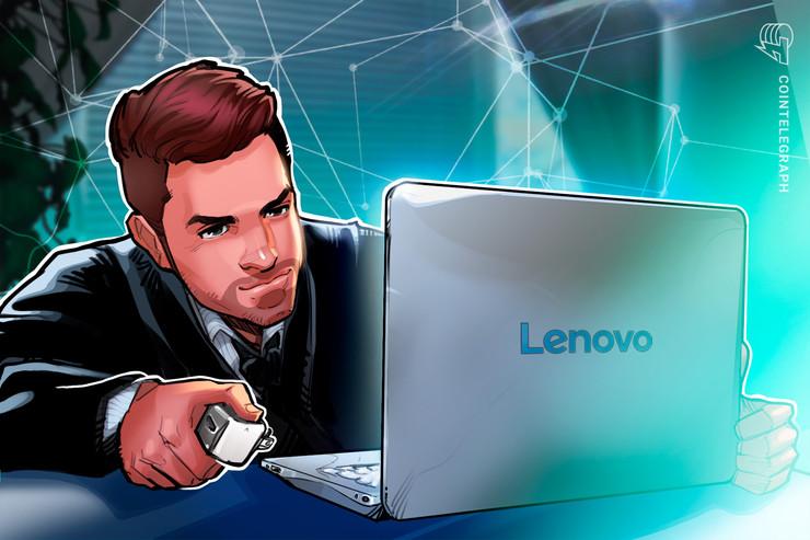 IBM will Blockchain-Tech mit Lenovo-Rechenzentrum kombinieren