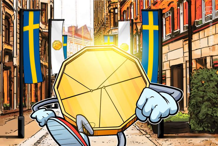 Suecia está probando su nueva moneda digital del banco central