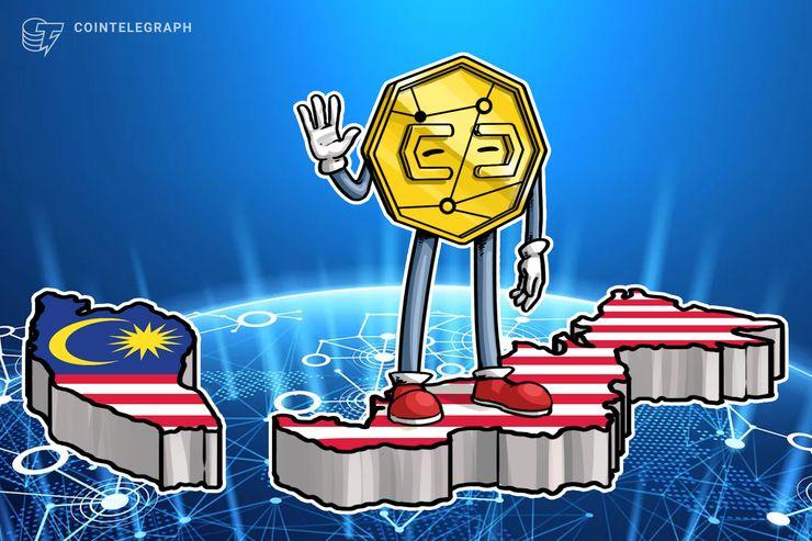 Malaysische Regierung noch immer unentschieden über die Legalität von Kryptos