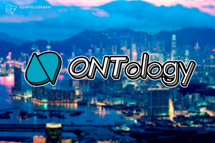 "Ontology MainNet, ""Ontology 1.0"", Has Officially Launched!"