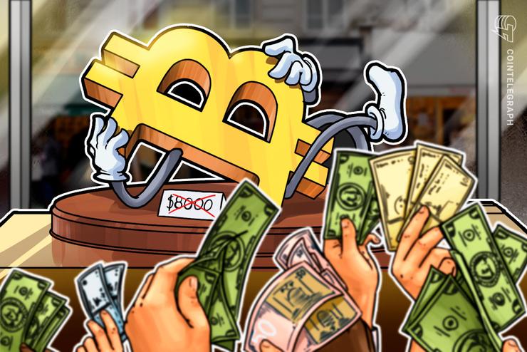 仮想通貨ビットコイン、深夜に暴落 再び8000ドル下回る 「極端な恐怖」克服できず