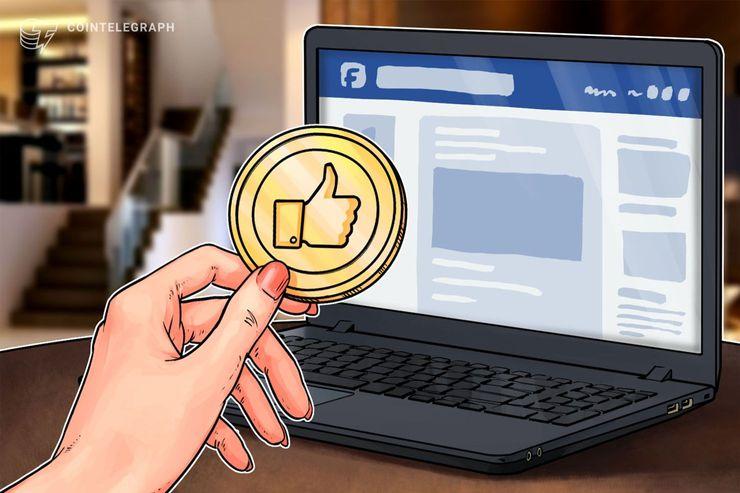 【速報】フェイスブック ワッツアップ送金用に仮想通貨を開発中=ブルームバーグ報道