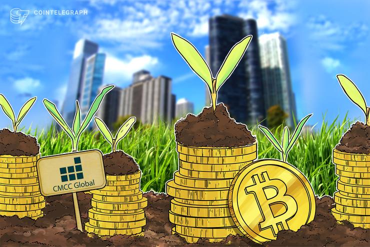 Asyalı Blockchain Girişim Sermayesinden Yeni Bitcoin Takip Fonu