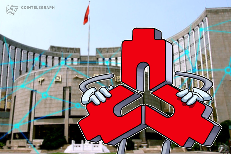 中国人民銀行、約5億円を新たに拠出|貿易金融ブロックチェーンプラットフォームの研究開発で