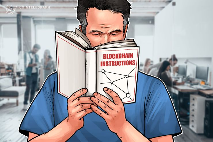 One of Top IT Industry Trade Associations Publishes Blockchain Guidebook for Public Sector