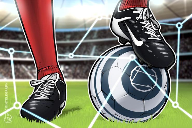 ASローマが公式トークンを発行 スポーツファン向け仮想通貨チリーズと提携