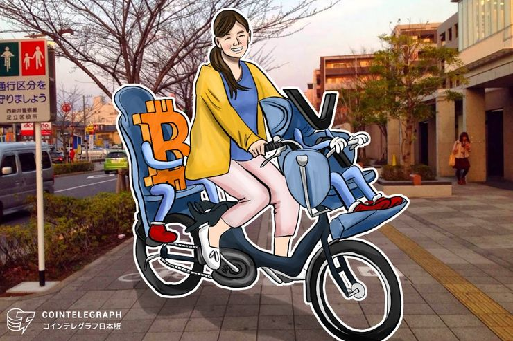 女性投資家が一番好きな仮想通貨 ビットコイン(BTC)でなくリップル(XRP)