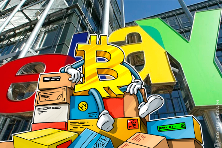 How BigCommerce Integration Could Bring Bitcoin to eBay