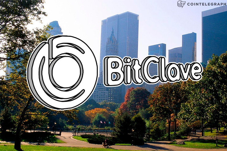 BitClave Raised $25.5 Mln Within 32 Seconds
