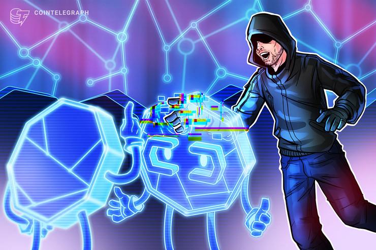 Los fondos de USD 50 millones del hack de Upbit continúan moviéndose después de llegar a Binance