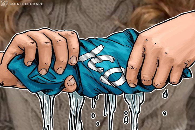Malaysia's Central Bank Rebukes ICO For Unauthorized Use Of Its Logo