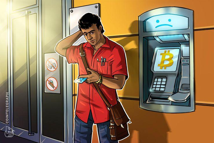 Relatório: Banco Indiano da DBS encerra contas relacionadas a atividades cripto