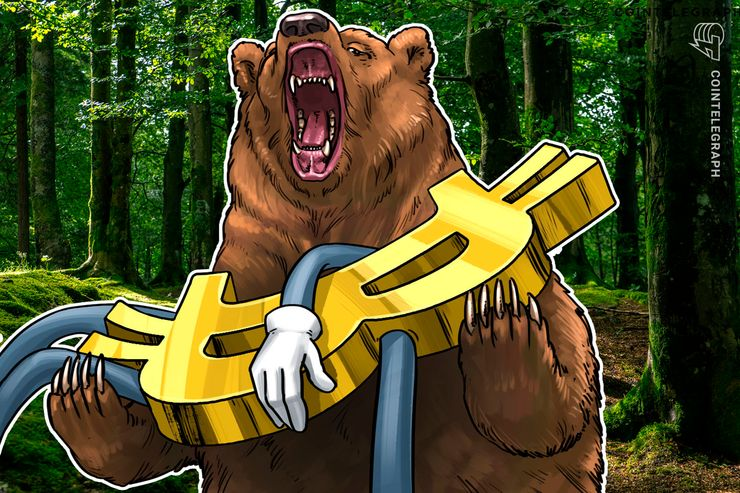 Crypto Bear Market Affecting Venture Capital Valuations