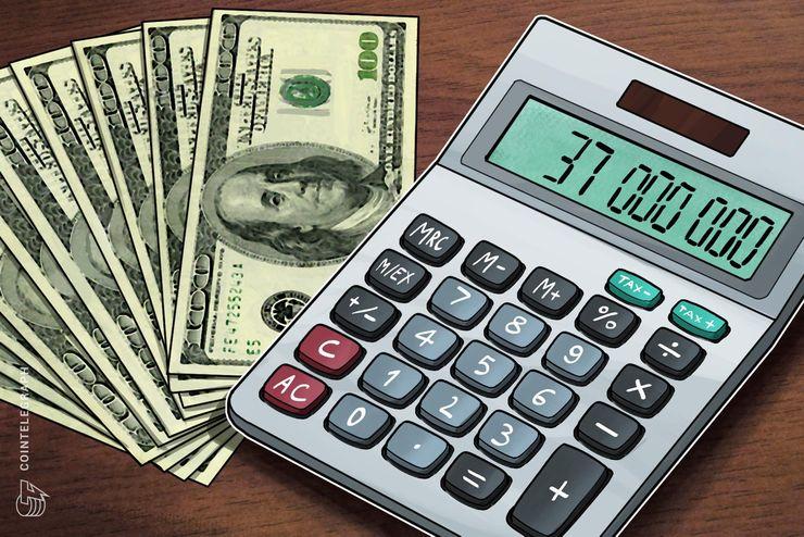 Square: Bitcoin-Integration bringt 31 Mio. Euro Umsatz für Q2/2018