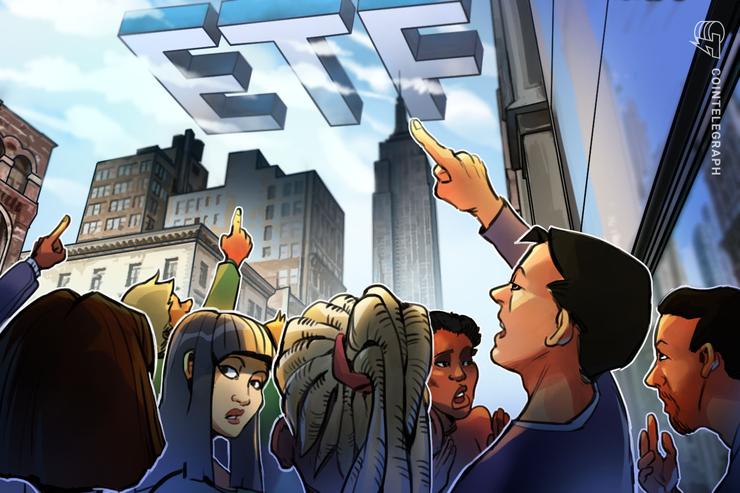 중국 최초의 블록체인 ETF가 증권규제당국에 제출돼