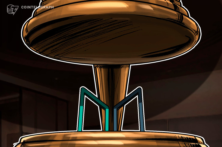 $2 Million of MakerDAO Debt to Be Wiped as Auction Reaches Final Stages