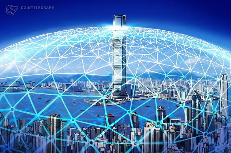 AAX Exchange: Krypto-Regulierung von Hongkong lässt Grauzone für Börsenbetreiber