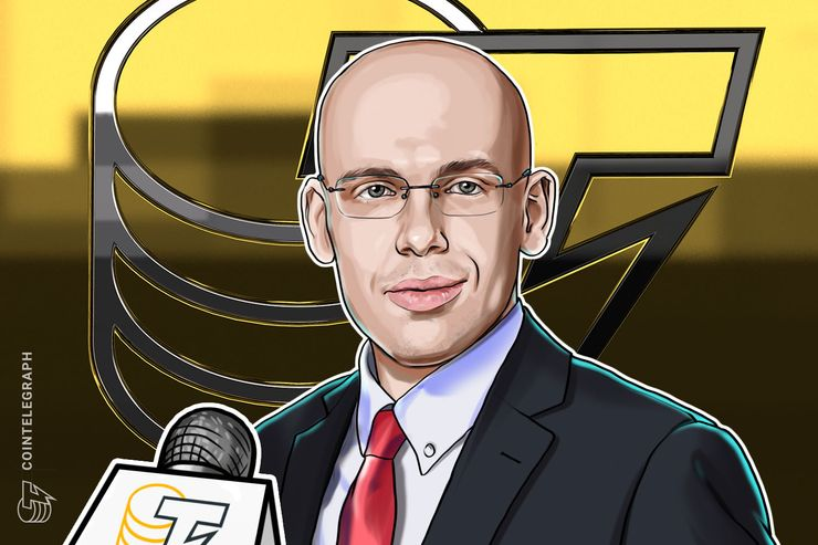 Prof. Dr. Fabian Schär von Uni Basel: Blockchain-Technologie in Akademie und Praxis