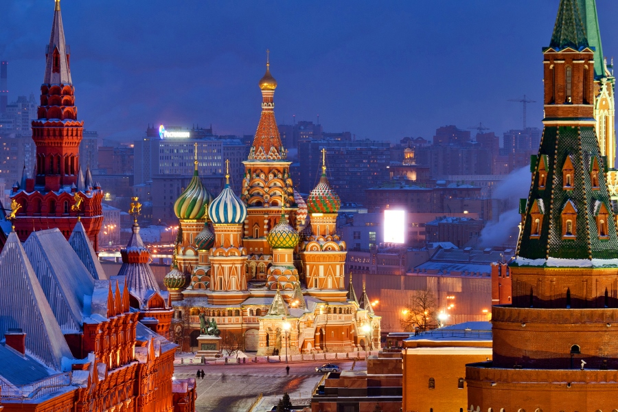 Russia to Host Its First Bitcoin Conference