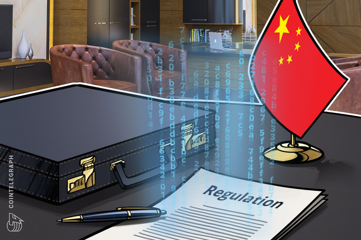 Nationales Radio in China: OKEx handelt illegal mit Krypto-Futures