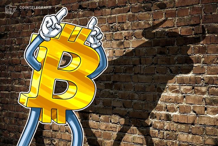 仮想通貨ビットコイン先物で今年最大の「窓」発生、ギャップ埋めは起きるか 前半減期から指標大幅増