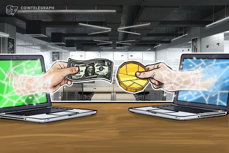 Schweizer Online-Plattform handelt Wertpapiere exklusiv gegen Bitcoin