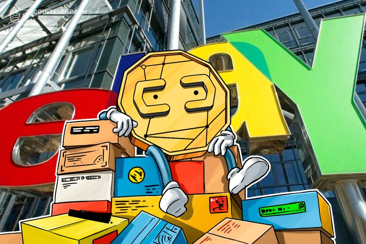 Owner of ICO That Never Happened Attempts to Sell Project on eBay for $60,000