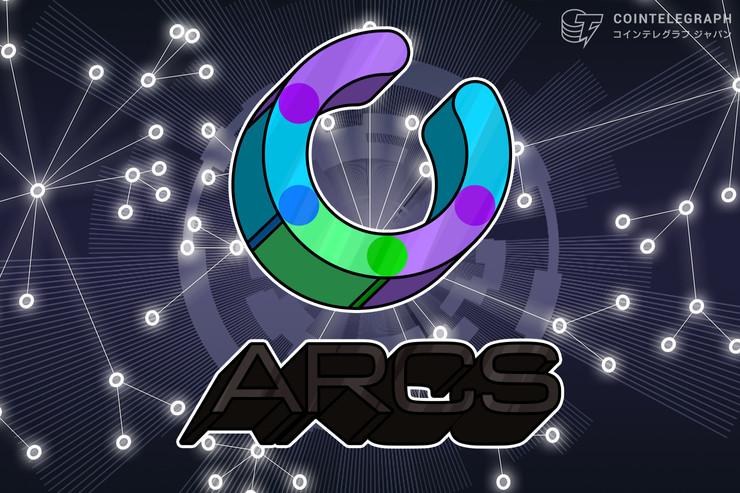 ARCSが仮想通貨取引所「LATOKEN」への上場を発表