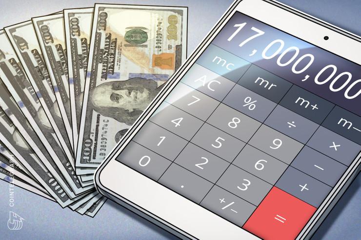 Institutional Crypto Trading Platform Raises $17M Despite Economic Slowdown
