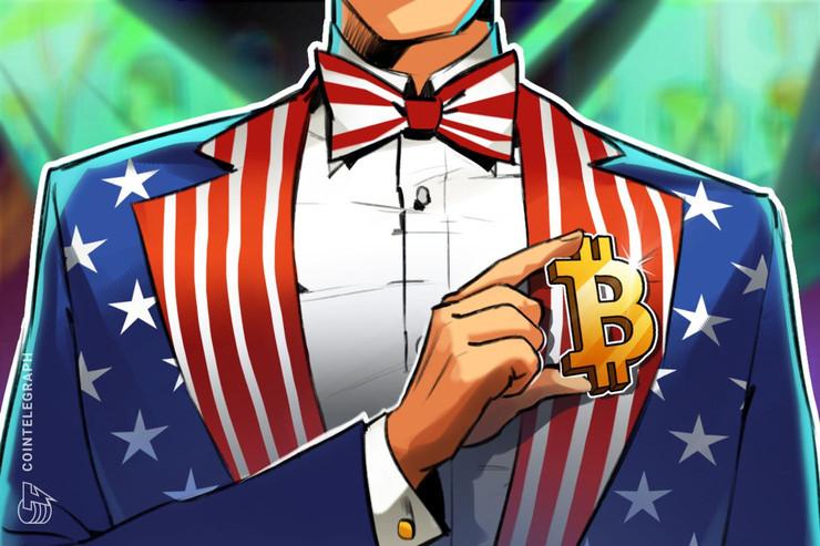 米議員が再提出 デジタル資産を証券法の対象外にする法案|仮想通貨同士の非課税も求める