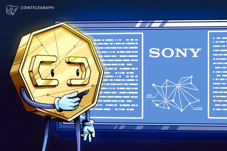 Sony Financial Ventures se une a los importantes bancos que invierten en Securitize