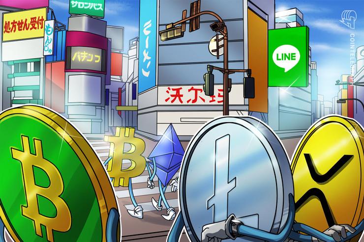 LINEと野村HD、仮想通貨・ブロックチェーン分野で資本業務提携 | 野村がLINE子会社LVCに出資