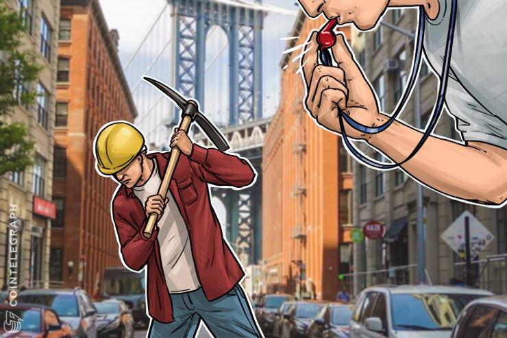 """FCC advierte oficialmente al minero BTC de Brooklyn de """"interferencia perjudicial"""" a T-Mobile"""