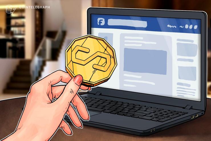 フェイスブックペイを開始 仮想通貨リブラ逆風の中、米国で今週にも【ニュース】