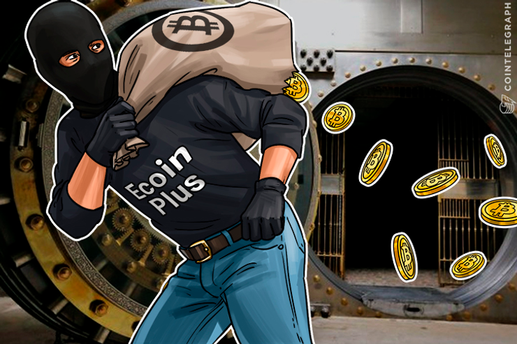 Another Day, Another Scam: Ecoin Plus Disappears With Investors' Cash