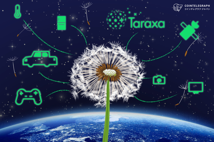 フェイスブック仮想通貨発行が潮目?シリコンバレー発「Taraxa」がブロックチェーン・IoT・組織論をリードする