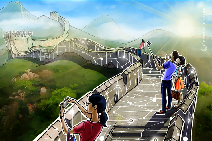 China Will Issue Blockchain 'Standards' In 2019, Says Gov't Official