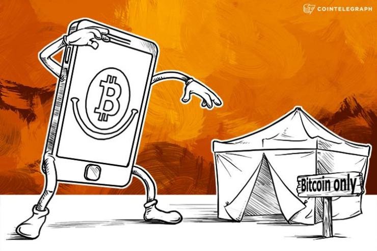 "BitHappy i OpenBazaar: ""Bitcoin Only"" prodavnice su na vratima"