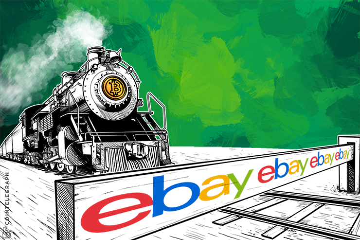 Ebay Forbids Bitcoin for Payments, Removes Merchant Listing