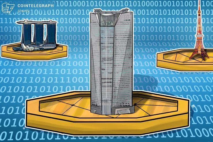 ブロックチェーンで不動産利用権をトークン化、Layer Xとツクルバが「クリプトリアリティ」に参画