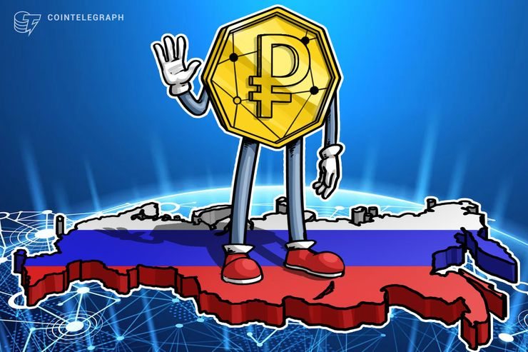 State Duma Chairman: Russian Stablecoin Would Be Equivalent to Fiat Ruble in 'Digital Space'