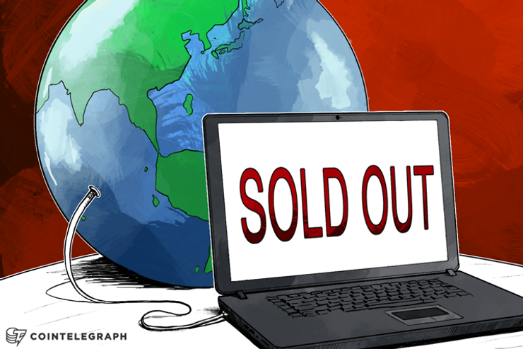 The Internet is Sold Out; New IP Addresses Not Available