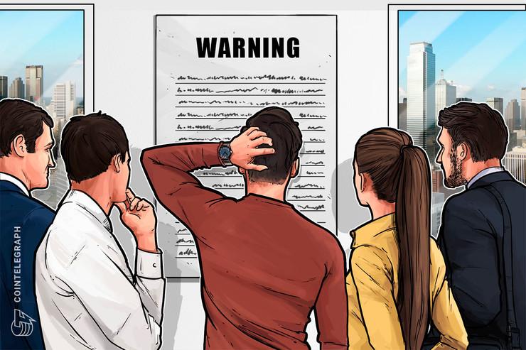比利时监管机构将新的加密货币相关企业列入黑名单