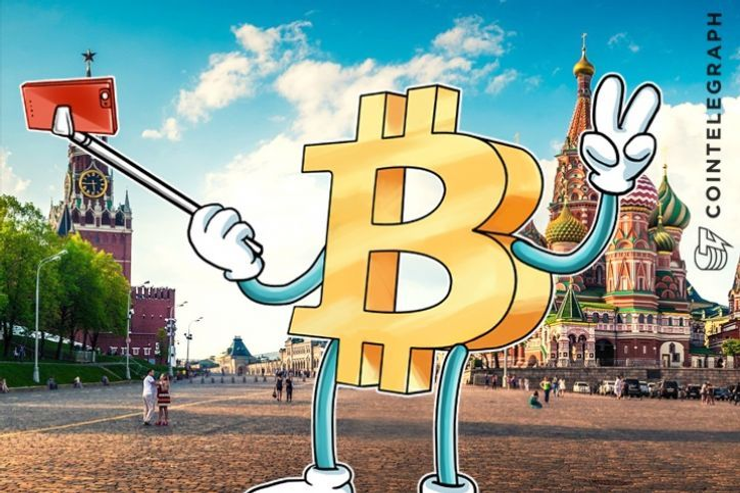 Russia is Working on Legalizing Status of Bitcoin, Other Cryptocurrencies: RT
