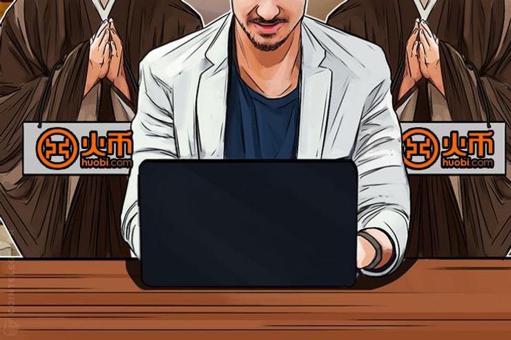 """Huobi bietet Plattform-Token an, """"Kein ICO"""""""