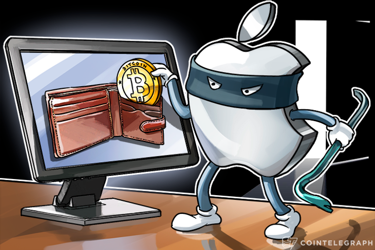 Can Apple, Microsoft, Amazon or Google Delete Bitcoin From Your Computer?