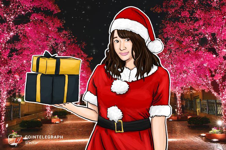 【豪華商品有り!】クリプトマス〜コインテレグラフからのクリスマスプレゼント〜